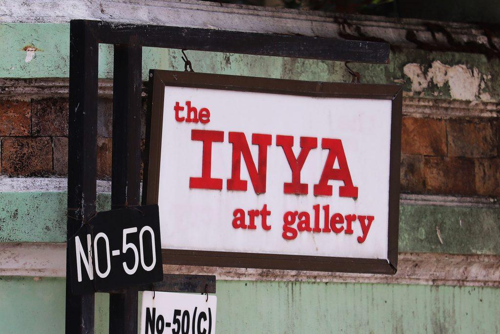 Illuminated, protected and nurtured art in the dark era – Inya gallery
