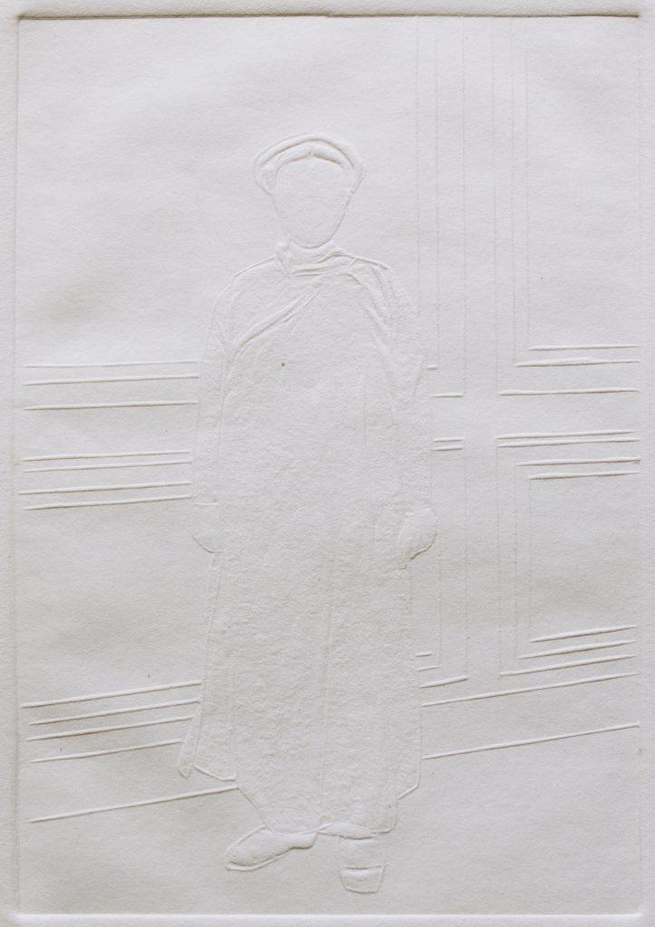 Lê Giang D'eau et de verdure / Nước Xanh Non Biếc − Vin Gallery