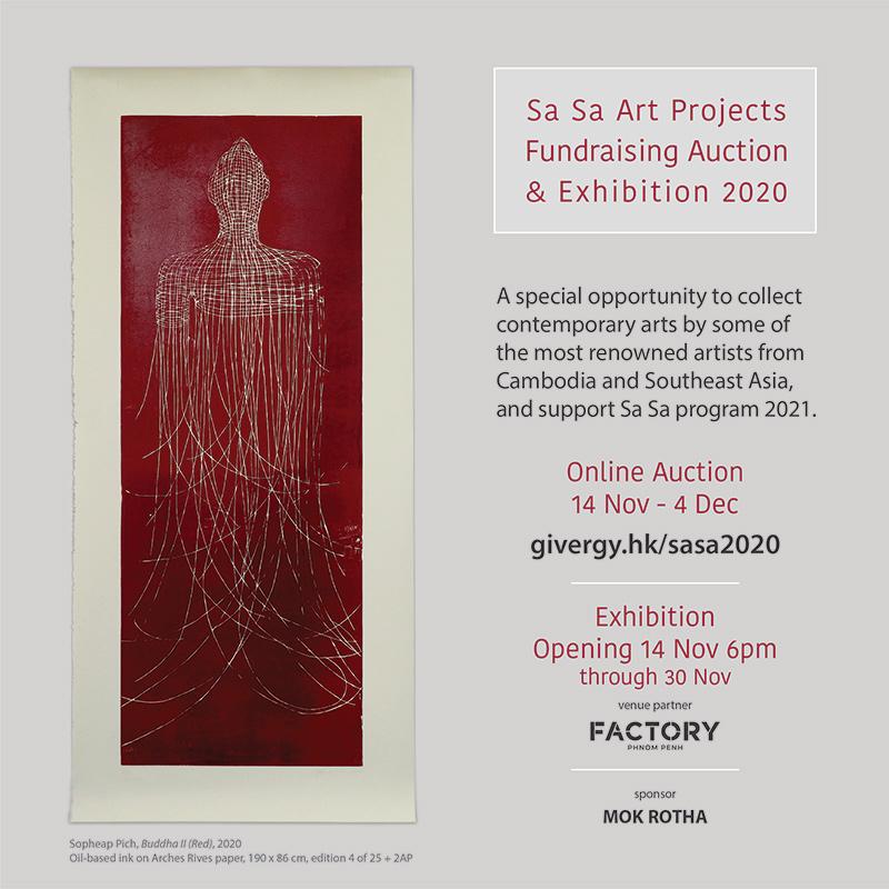 Sa Sa Art Projects Fundraising Auction & Exhibition 2020 – Factory Phnom Penh にて開催
