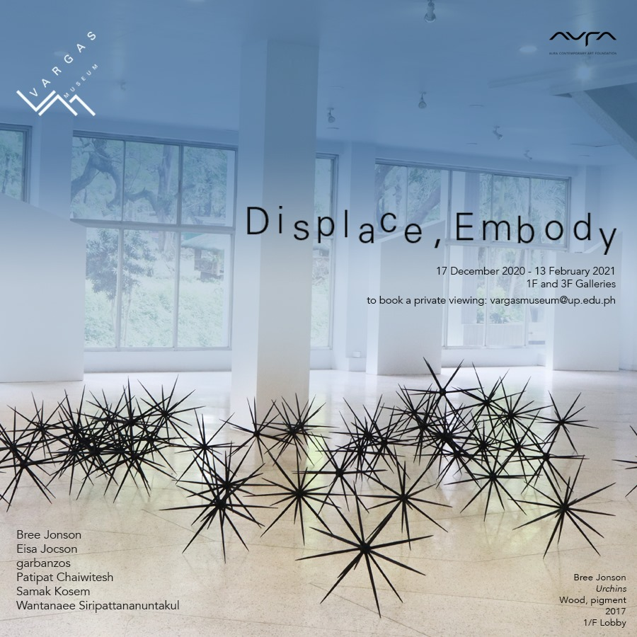 グループ展「Displace, Embody」 – UP Vargas Museum